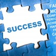 Success puzzle — Stock Photo #6241283
