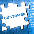 Customer puzzle — Stock Photo #6241302