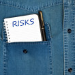 Stock Photo: Risks message