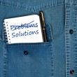 Problems and solution message — Stock Photo #6241566
