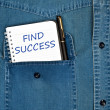 Find success message — Stock Photo