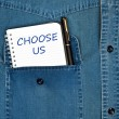 Choose us message — Stock Photo