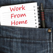Royalty-Free Stock Photo: Work from home message