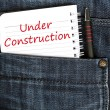 Under construction message — Stock Photo