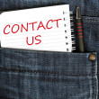 Contact us message — Stock Photo