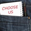 Stock Photo: Choose us message
