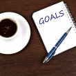 Goals message — Stock Photo
