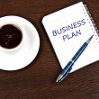 Business plan message — Stock Photo