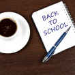 Back to school message — Stock Photo #6241727