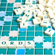 words — Stock Photo #6241967