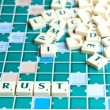 Trust word — Stock Photo #6241969
