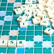 Stock Photo: Risk word