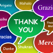 Stok fotoğraf: Thank you cloud