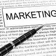Marketing word — Foto de Stock