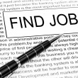 Find job word — Stock Photo