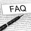 Stock Photo: faq word