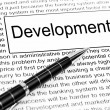 Development word — 图库照片