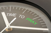 Time to pray — Stock Photo