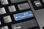 Konkurrenten schlüssel zu schlagen — Stockfoto