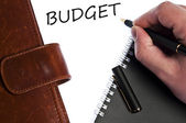 Budget message — Stock Photo