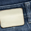 Jeans label — Stock Photo #5434126