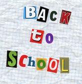 学校に戻る — ストック写真