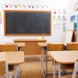 Empty class room of elementary school — Stock Photo #6076131