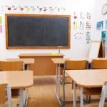 Empty class room of elementary school — Stock Photo
