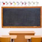 Empty, decorated elementary classroom — Stock Photo