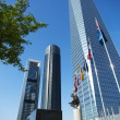 Cuatro Torres Business Area in Madrid — Stock Photo