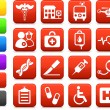 Royalty-Free Stock Vektorgrafik: Medical hospital  internet icon collection