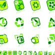 Royalty-Free Stock Vector Image: Green Nature Icons
