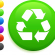 Recycle icon on round internet button — Stock Vector #6030441
