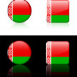 Belarus Flag Buttons on White and Black Background — Image vectorielle