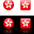 Hong Kong Flag Buttons on White and Black Background — Stock Vector #6507130