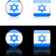 Israel Flag Buttons on White and Black Background — Stock Vector