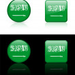 Saudi Arabia Flag Buttons on White and Black Background - Stock Vector