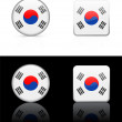 South Korea Flag Buttons on White and Black Background — Image vectorielle