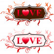 Valentine's Day Love Background — Vector de stock  #6508696