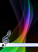 Musical Note on Abstract Spectrum Background — Stock Vector