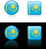 Kazakhstan Flag Buttons on White and Black Background — Stock Vector
