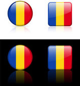 Romania Flag Buttons on White and Black Background — Stock Vector