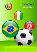 2010 年集团 g 世界杯 — 图库矢量图片
