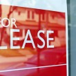 Stock Photo: For lease sign