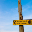 Retirement apartments — Stock Photo