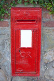 Red postbox — Stock Photo