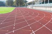 University running track — Stock Photo