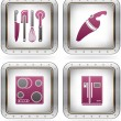 Stock Vector: Kitchen Utensils