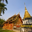 Wat Phra That Lampang Luang - Stock Photo