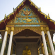 Wat Phra Kaeo Don Tao - Stock Photo